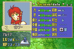 Fire Emblem - FE7if - Character Profile  -  - User Screenshot